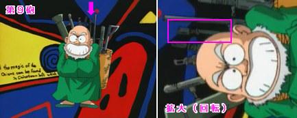 「マイアミ☆ガンズ」に登場した銃器まとめ (マシンガン・サブマシンガン編)