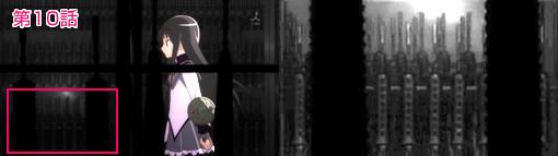 「魔法少女まどか☆マギカ」に登場した銃器・兵器まとめ