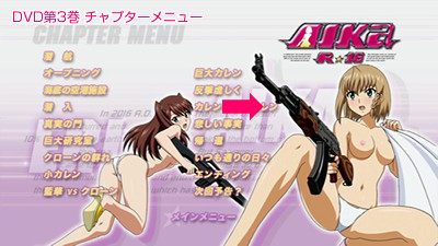「AIKa R-16:VIRGIN MISSION」に登場した銃器