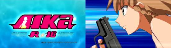「AIKa R-16:VIRGIN MISSION」に登場した銃器まとめ