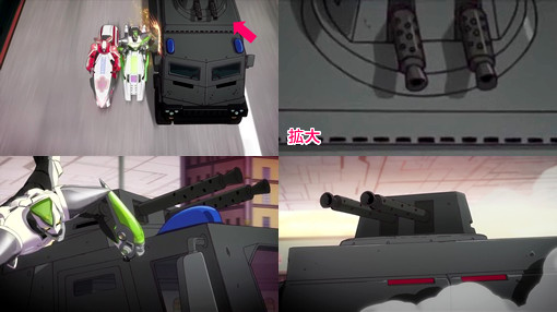 「TIGER & BUNNY」(第4話)に登場した銃器まとめ