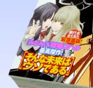 別冊少年マガジン2011年6月号(通巻21号)