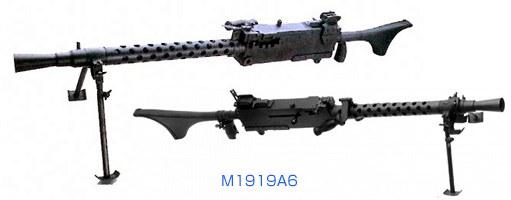 ブローニング M1917 MG