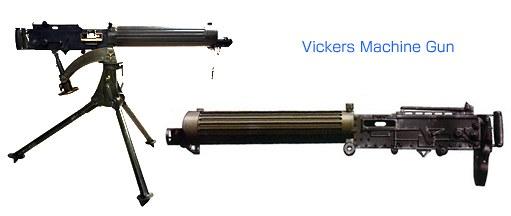 ヴィッカースMk.1