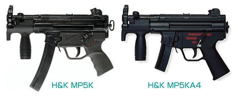 H&K MP5Kシリーズ