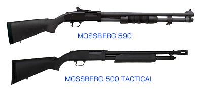 モスバーグM590
