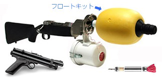 Palmer Cap-Chur社の麻酔銃