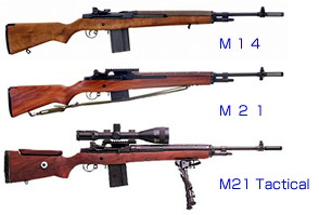 スプリングフィールドM14 / M21