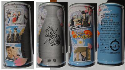 0226ochakan-zenbu.jpg