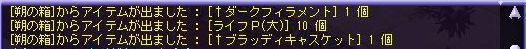 chitaiyo.jpg
