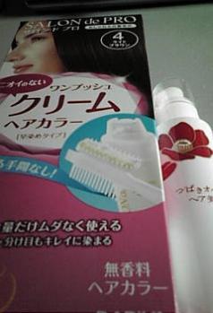 サロン ド プロ ワンプッシュクリームヘアカラー&ダリヤ つばきオイル配合のヘア美容液