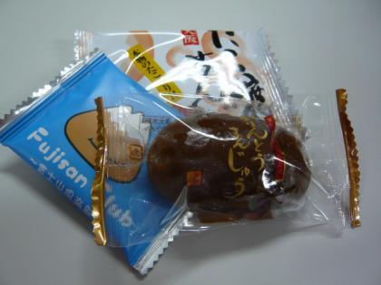 おみやげ菓子