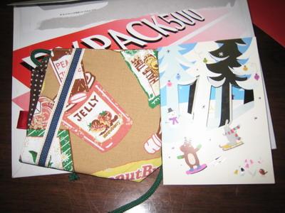 IMG_9936カードとプレゼント