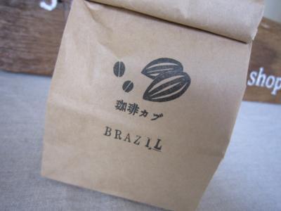 『珈琲カブ』さん の 【BRAZIL】