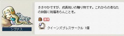 09_08_04_01.jpg