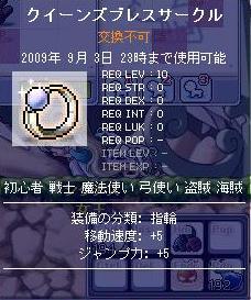 09_08_04_02.jpg