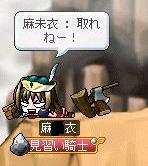 09_08_05_01.jpg