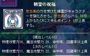 09_08_07_01.jpg