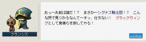 09_08_13_04.jpg