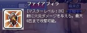 09_08_19_01.jpg
