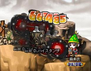 09_08_19_05.jpg