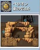 09_08_23_06.jpg