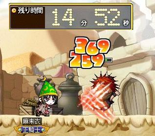 09_09_01_02.jpg
