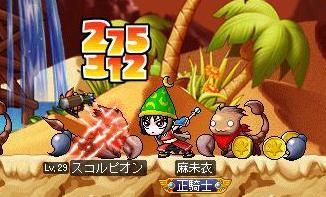 09_09_12_02.jpg