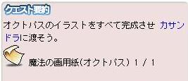 09_09_12_03.jpg