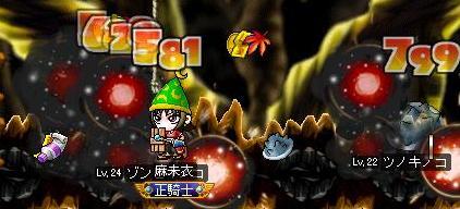 09_09_14_04.jpg