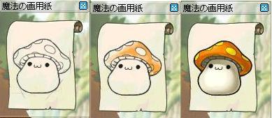 09_09_16_01.jpg