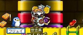 09_09_22_04.jpg