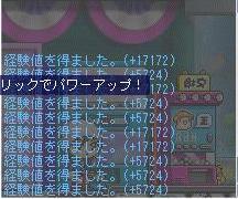 09_09_23_01.jpg