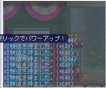 09_09_23_02.jpg