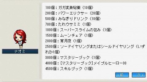 09_09_30_01.jpg