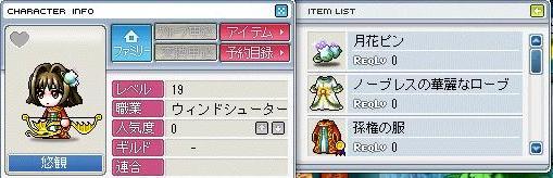 09_09_30_06.jpg