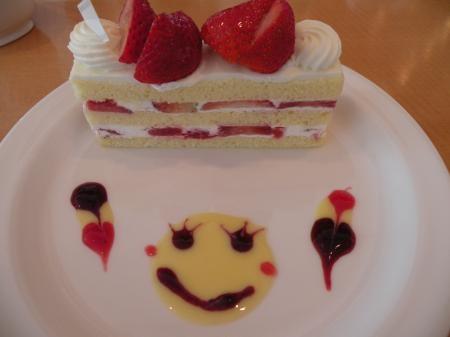 東京駅大丸でケーキ