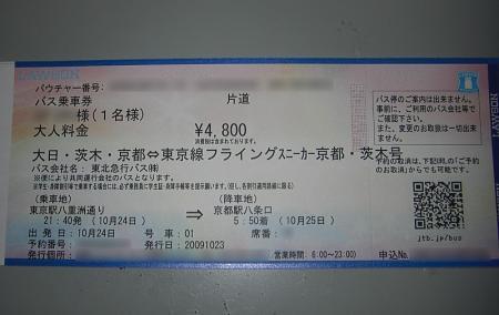 5558.jpg