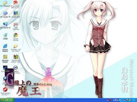 desk_top.jpg