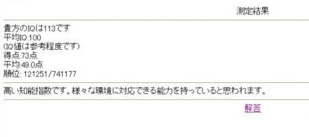 iq_.jpg