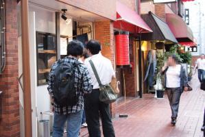 Gunjo_1106-107.jpg