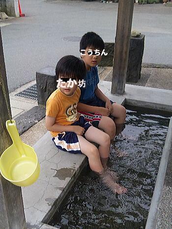 148_20090814220139.jpg
