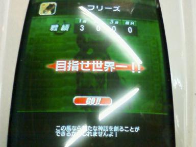 1_20110719152116.jpg