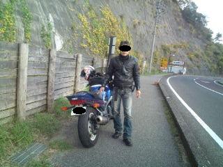 F1000244_20111122181926.jpg