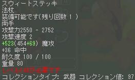 69OP.png