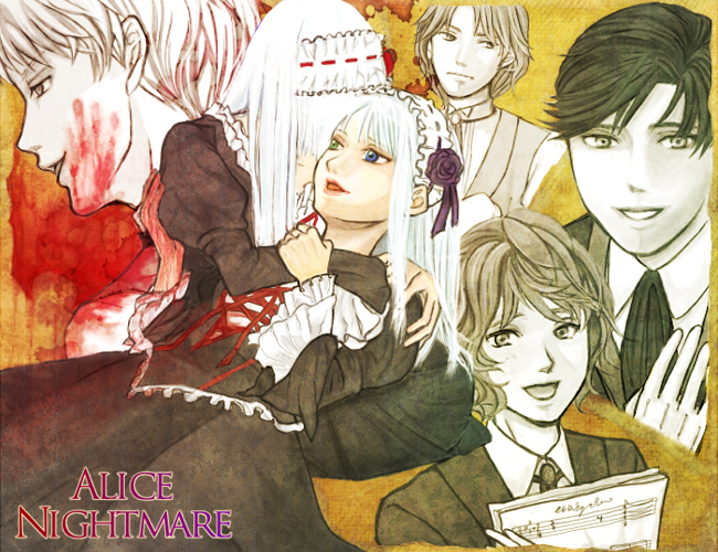 Alice Nightmare(フリーゲーム)