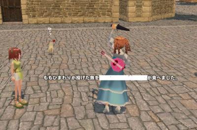 2009_07_23.jpg