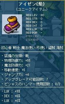 Maple110423_212507.jpg