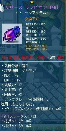 Maple110423_212552.jpg