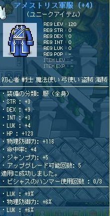 Maple110423_212636.jpg